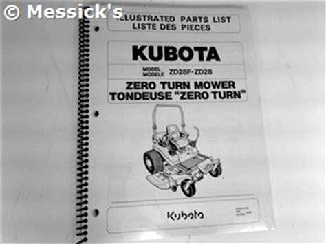 kubota zd parts