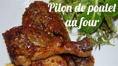 cuisiner au four cuisiner des cuisses de poulet 28 images cuisses de poulet 201 pic 201 es au four aux po 234