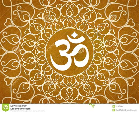 Hindu Om Icon Stock Illustration