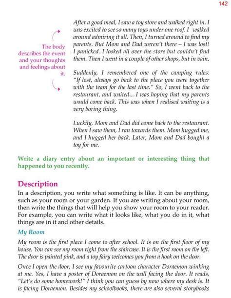 grade grammar composition section jpg  images
