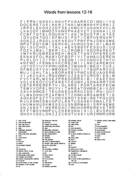 images  ancient greece puzzles worksheets ancient greece  printables ancient