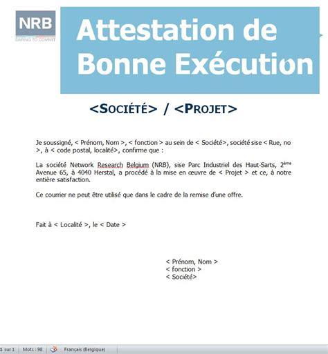 modele attestation de fin de travaux mod 232 le d attestation de bonne ex 233 cution des travaux