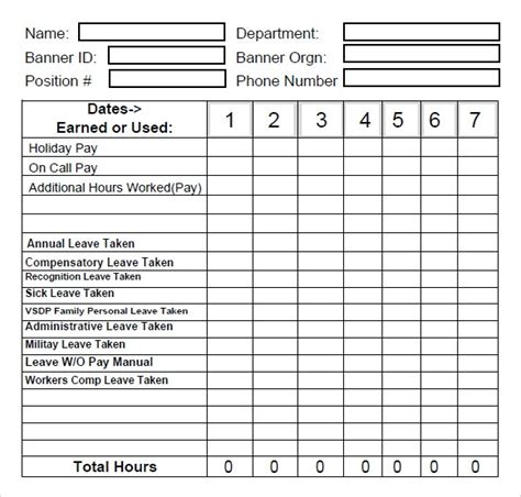 time tracking samples sample templates