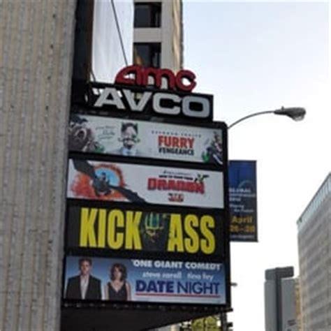 amc phone number amc avco center closed 25 reviews cinemas 10840