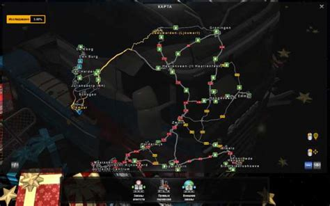 dutch map   ets mods euro truck simulator