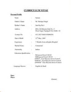 simple resume format pdf india 3 indian simple job resume lease template