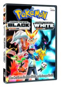new pokemon movies offered in double feature dvd pack