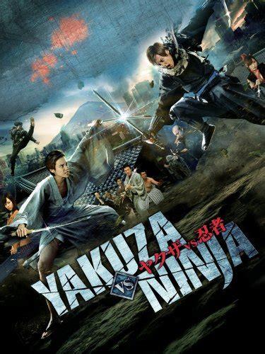 amazoncom yakuza  ninja english subtitled shinpei