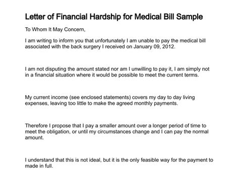 letter  financial hardship