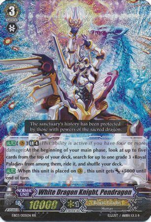 white dragon knight pendragon eben double rare