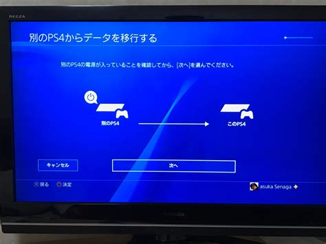 Ps4 電源 落ちる