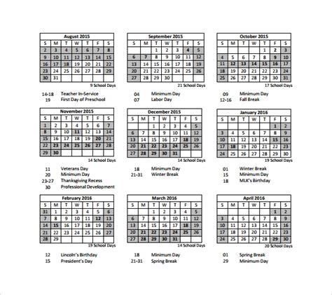 sample preschool calendar templates  google docs