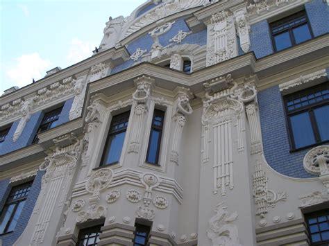 Rīga tūrista- rokdarbnieka acīm