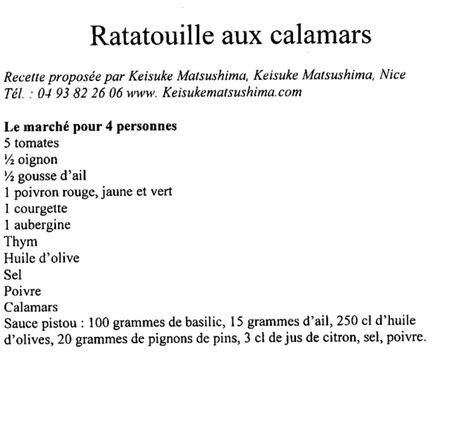 recettes de cuisine anciennes chef recette poisson cuisine recette ratatouille aux