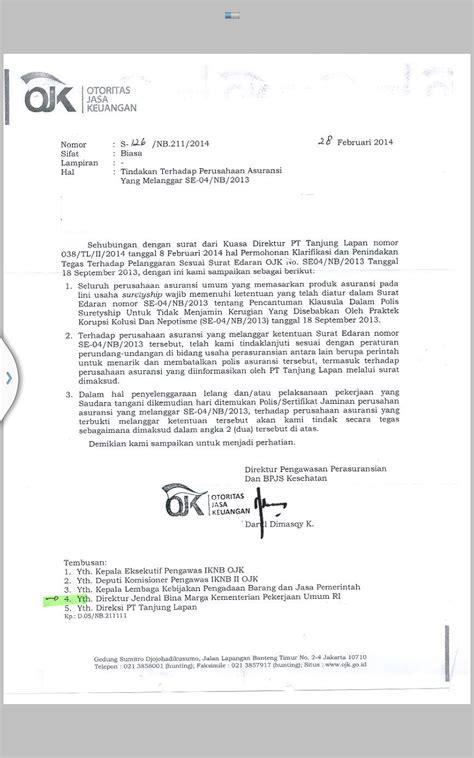 Contoh Buat Surat Perintah Kerja Instalasi Cctv by Gambar Bca Mekanisme Pengaduan Nasabah Contoh Format Bank