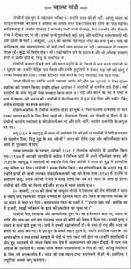 Research Essay Thesis Short Essay On Indira Gandhi Best Business School Essays also Science Essay Example Short Essay On Indira Gandhi Good Essay For Ielts Test Short Essay  Essay Health