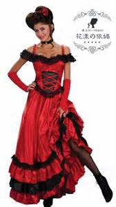 Flamenco Outfits For Women Related Keywords &amp Suggestions - Flamenco