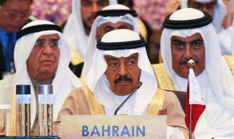 Ndërron jetë kryeministri i Bahreinit - Tetova Sot