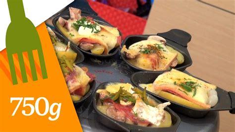 cuisine originale recette cuisine raclette recette originale un site culinaire