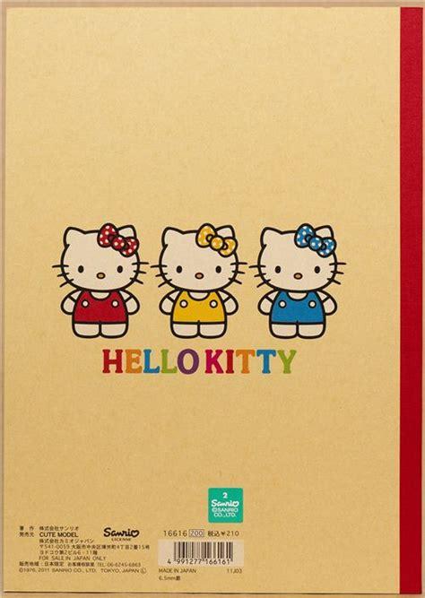 hello notizbuch hello notizbuch schulheft mit 6 bunten katzen notizbl 246 cke schreibwaren kawaii shop