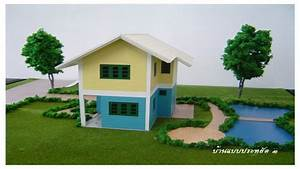 Two story dog bed two story dog house plans 2 bedroom 1 for Two story dog bed