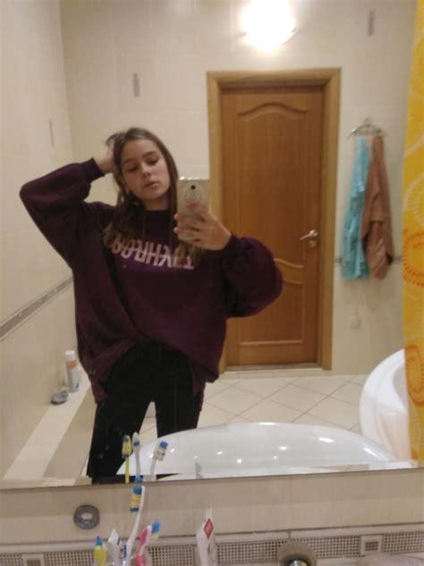 "Create meme ""Maggie Lindemann selfie, selfie goals tumblr, the ..."