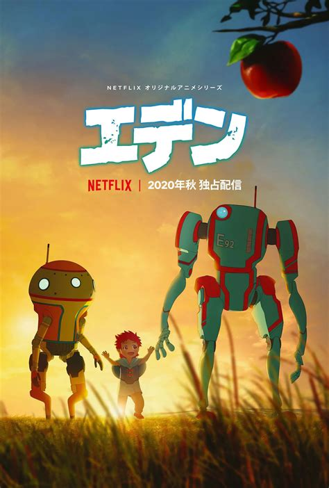 visual trailer revealed  netflix original anime