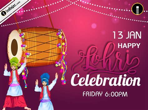 punjabi festival lohri celebration  ecards psd