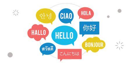 Language Translator by Professional Language Services Straker Translations