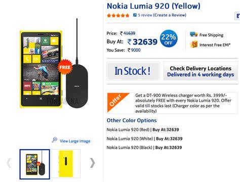 nokia lumia  price  india