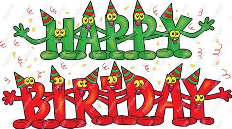 Happy Birthday Animated Clip December Birthday Clipart
