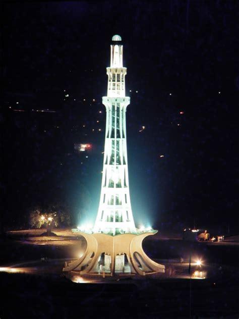 minare pakistan   hiaamir  deviantart