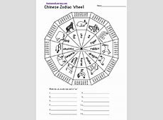 Chinese Zodiac Word Wheel Printable Worksheet
