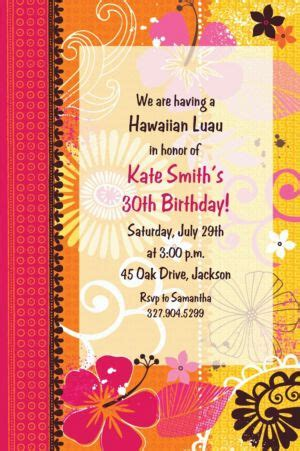 Custom Tropical Heat Invitations  Party City