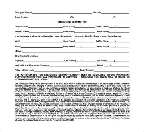 18606 emergency release form emergency release