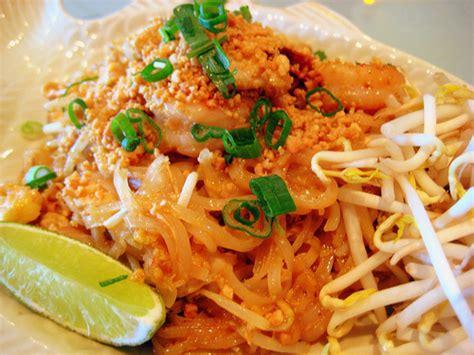 cuisine thailande food this is beirut