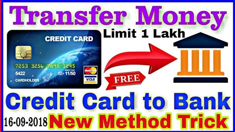 Is transferring money from credit card to a bank account. How to transfer money from credit card to bank account ...