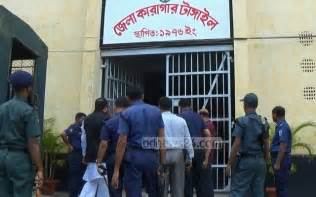 Bdnews24 Mobile by Bangladesh Jails To Allow Inmates To Speak To Families By