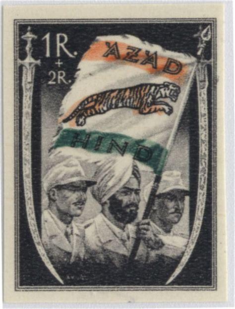 legion freies indien wikipedia
