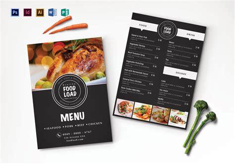 dinner party menu design template  psd illustrator