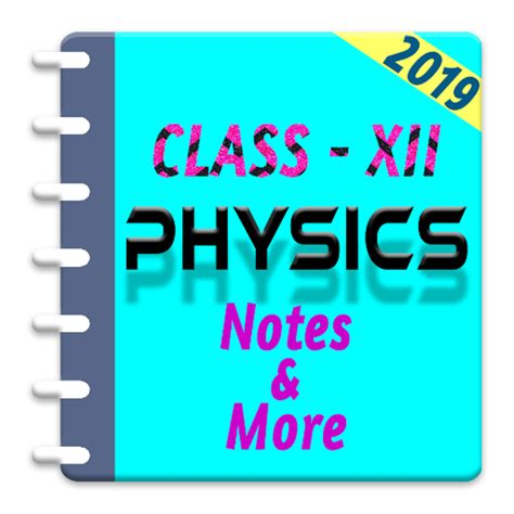 complete class  cbse physics notes    board exams