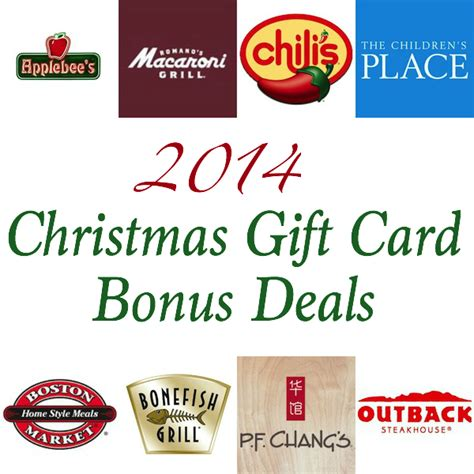 2014 christmas gift card bonus deals thrifty t s treasures