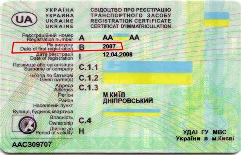 регистрация транспорта юридических лиц в гибдд