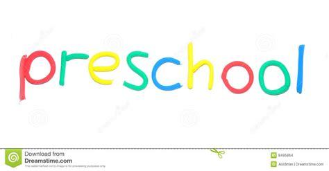 plasticine word preschool image of play