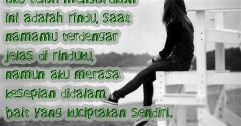 kata kata kesepian rindu  kangen  dirimu