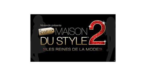 maison du style 3ds la nouvelle maison du style 2 est disponible sur 3ds