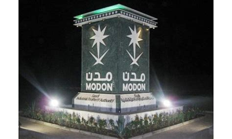 modon announces solar power success  riyadhs