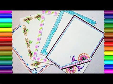 project file pages decoration border designs  school