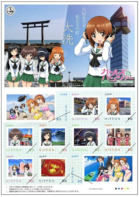 girls und panzer wikipedia