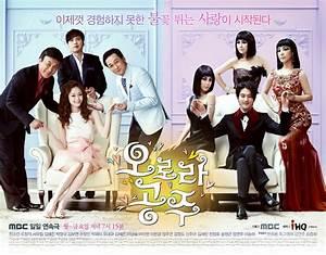 » Princess Aurora » Korean Drama